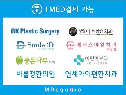 비보험의료비 결제 서비스 `티메드(TMED)`, 2차 베타서비스 실시